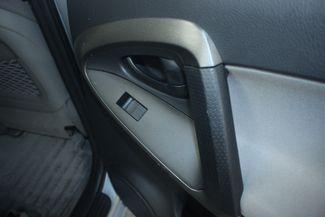 2011 Toyota RAV4 Sport 4WD Kensington, Maryland 39
