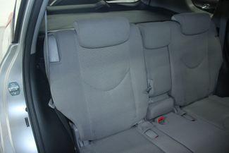 2011 Toyota RAV4 Sport 4WD Kensington, Maryland 41