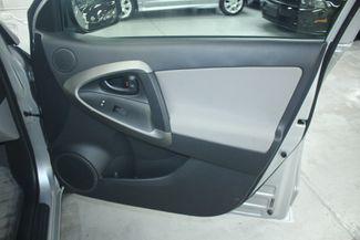 2011 Toyota RAV4 Sport 4WD Kensington, Maryland 50