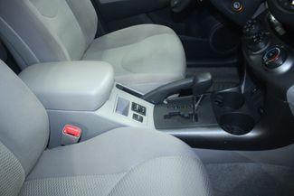 2011 Toyota RAV4 Sport 4WD Kensington, Maryland 61