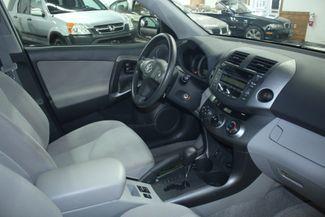 2011 Toyota RAV4 Sport 4WD Kensington, Maryland 72