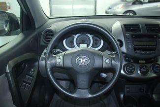2011 Toyota RAV4 Sport 4WD Kensington, Maryland 75