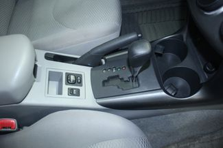 2011 Toyota RAV4 Sport 4WD Kensington, Maryland 65