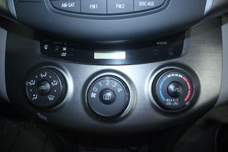 2011 Toyota RAV4 Sport 4WD Kensington, Maryland 68
