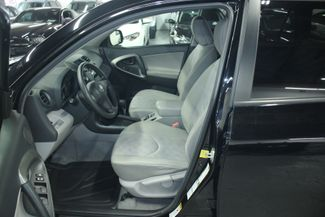 2011 Toyota RAV4 4WD Kensington, Maryland 16