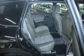 2011 Toyota RAV4 4WD Kensington, Maryland 38