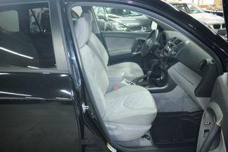 2011 Toyota RAV4 4WD Kensington, Maryland 50