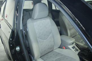 2011 Toyota RAV4 4WD Kensington, Maryland 51