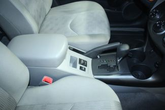 2011 Toyota RAV4 4WD Kensington, Maryland 59