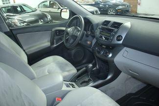 2011 Toyota RAV4 4WD Kensington, Maryland 71