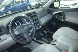2011 Toyota RAV4 4WD Kensington, Maryland 83