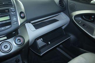 2011 Toyota RAV4 4WD Kensington, Maryland 84