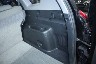 2011 Toyota RAV4 4WD Kensington, Maryland 94
