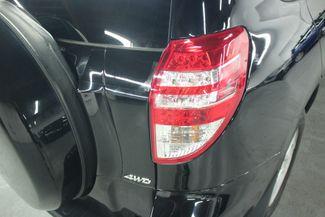 2011 Toyota RAV4 4WD Kensington, Maryland 107