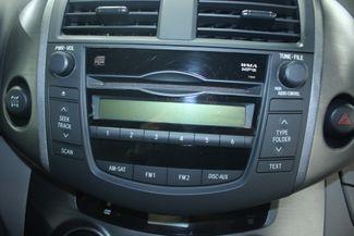 2011 Toyota RAV4 4WD Kensington, Maryland 67