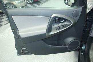 2011 Toyota RAV4 V6 4WD Kensington, Maryland 14