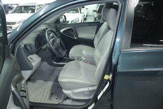 2011 Toyota RAV4 V6 4WD Kensington, Maryland 17