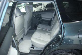2011 Toyota RAV4 V6 4WD Kensington, Maryland 29