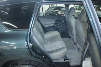 2011 Toyota RAV4 V6 4WD Kensington, Maryland 42