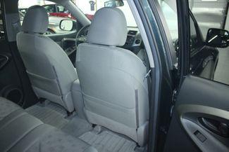 2011 Toyota RAV4 V6 4WD Kensington, Maryland 48