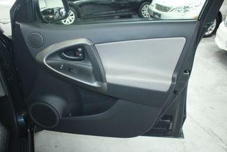 2011 Toyota RAV4 V6 4WD Kensington, Maryland 52