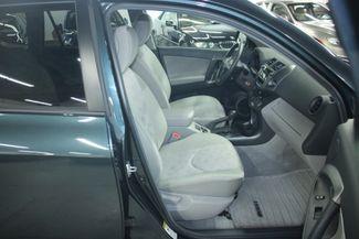 2011 Toyota RAV4 V6 4WD Kensington, Maryland 55