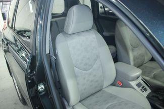 2011 Toyota RAV4 V6 4WD Kensington, Maryland 56