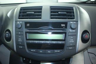 2011 Toyota RAV4 V6 4WD Kensington, Maryland 73