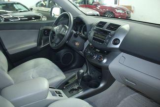 2011 Toyota RAV4 V6 4WD Kensington, Maryland 76