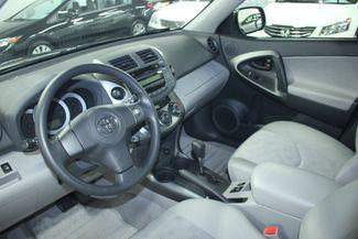 2011 Toyota RAV4 V6 4WD Kensington, Maryland 88