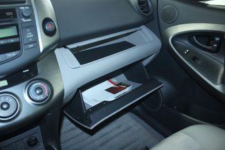 2011 Toyota RAV4 V6 4WD Kensington, Maryland 89