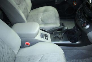 2011 Toyota RAV4 V6 4WD Kensington, Maryland 64