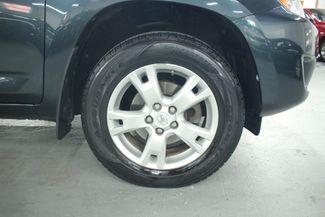2011 Toyota RAV4 V6 4WD Kensington, Maryland 111