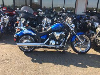 2011 Yamaha Stryker Base   Little Rock, AR   Great American Auto, LLC in Little Rock AR AR