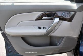 2012 Acura MDX AWD 4dr Waterbury, Connecticut 33