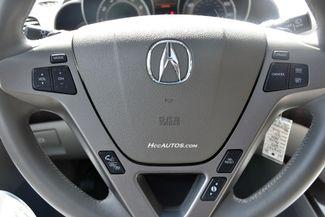 2012 Acura MDX AWD 4dr Waterbury, Connecticut 37