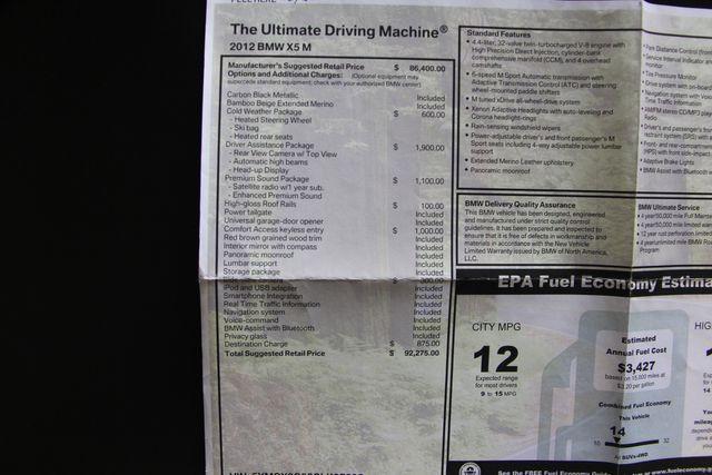 2012 BMW X5 M Model Richmond, Virginia 26