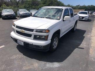2012 Chevrolet Colorado LT w/1LT   San Luis Obispo, CA   Auto Park Sales & Service in San Luis Obispo CA