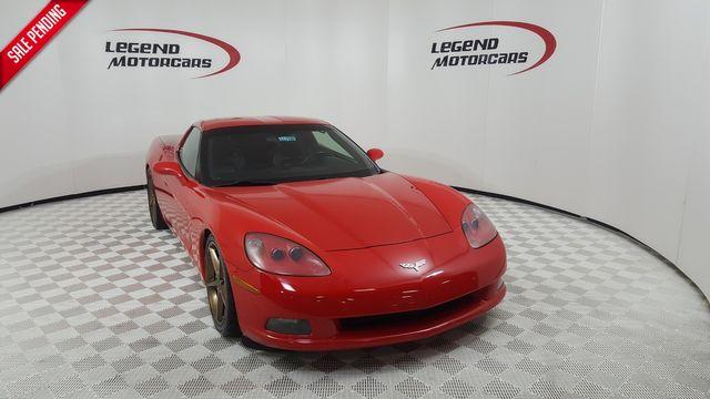 2012 Chevrolet Corvette w/1LT