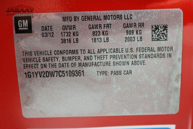2012 Chevrolet Corvette Z16 Grand Sport w/2LT Merrillville, Indiana 48