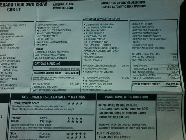 2012 Chevrolet Silverado 1500 4x4 LT 4x4 Boerne, Texas 14