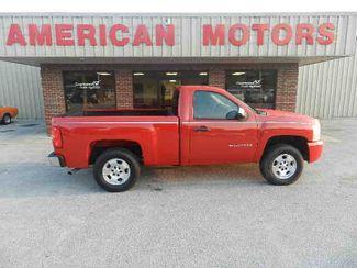 2012 Chevrolet Silverado 1500 Work Truck | Brownsville, TN | American Motors of Brownsville in Brownsville TN