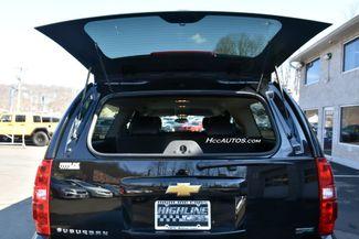 2012 Chevrolet Suburban LT Waterbury, Connecticut 10
