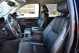 2012 Chevrolet Suburban LT Waterbury, Connecticut 13