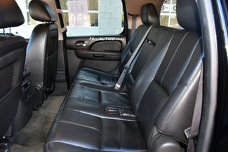2012 Chevrolet Suburban LT Waterbury, Connecticut 14