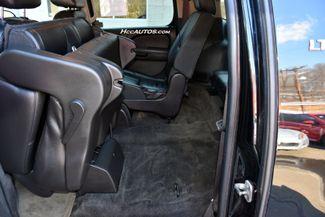 2012 Chevrolet Suburban LT Waterbury, Connecticut 16