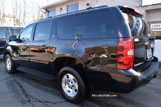 2012 Chevrolet Suburban LT Waterbury, Connecticut 2