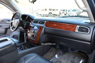 2012 Chevrolet Suburban LT Waterbury, Connecticut 21