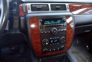 2012 Chevrolet Suburban LT Waterbury, Connecticut 32
