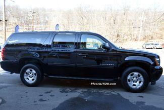 2012 Chevrolet Suburban LT Waterbury, Connecticut 5
